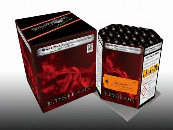 Pyrolager.de - Epsilon